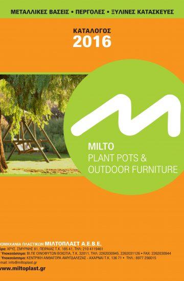 miltoplast5-Μεταλλικών Βάσεων & Ξύλινων Κατασκευών-1